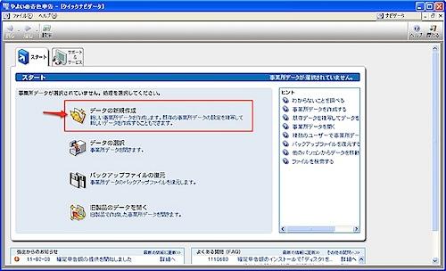 yayoi11_001.jpg