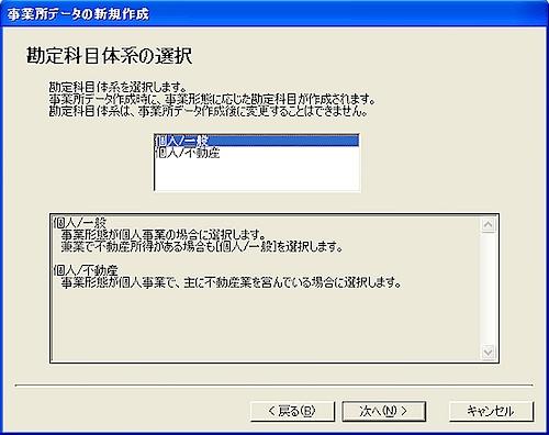 yayoi11_005.png