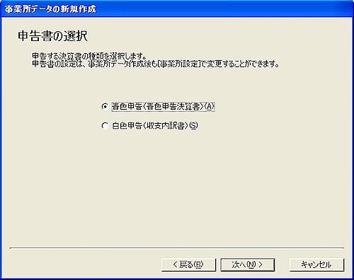 yayoi11_006.png