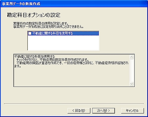 yayoi11_008.png