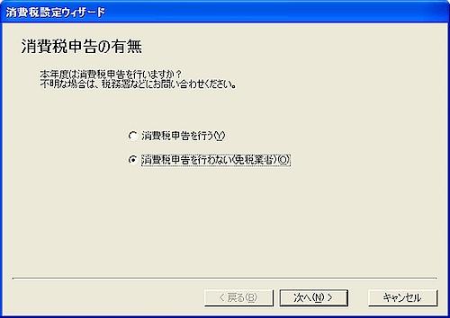 yayoi11_set_002.png