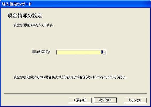 yayoi11_set_007.png