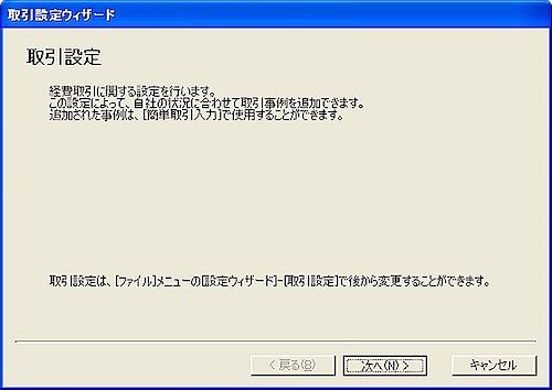 yayoi11_set_011.png