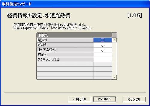 yayoi11_set_012.png
