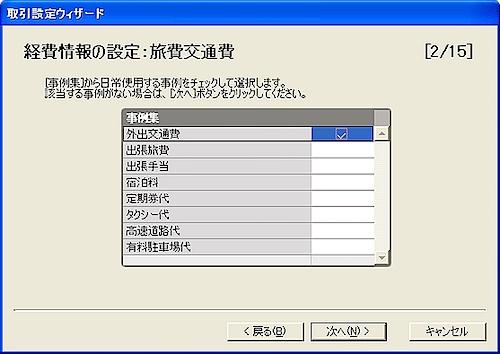 yayoi11_set_013.png