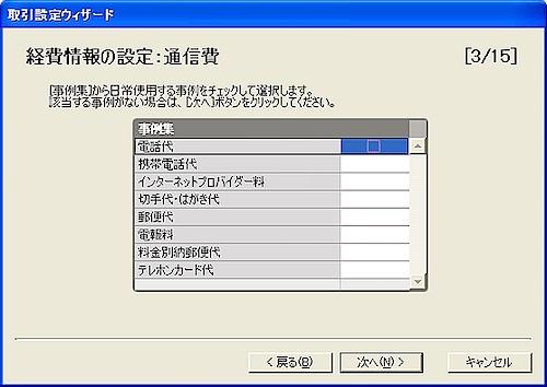 yayoi11_set_014.png