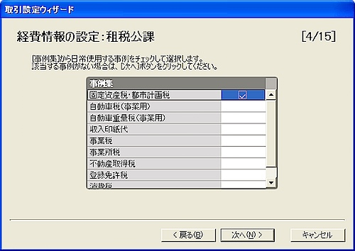 yayoi11_set_015.png