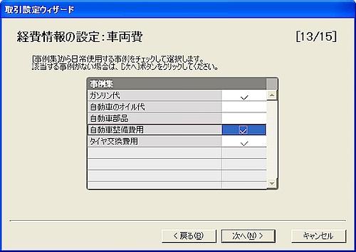 yayoi11_set_016.png