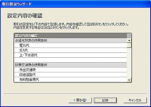 yayoi11_set_017.png