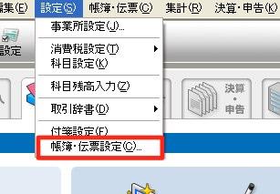 Windows XP Professional 7