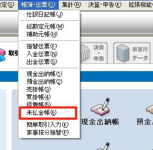 Windows XP Professional 10