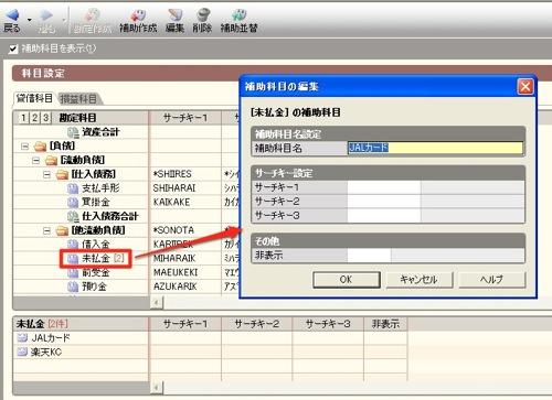 Windows XP Professional 12