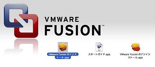 VMware Fusion-1.jpg