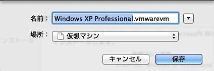 VMware Fusion-2.jpg