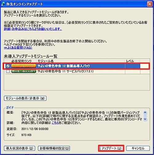 VMware Fusion-3.jpg