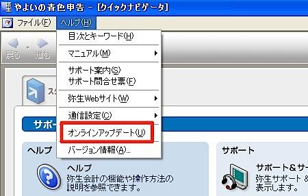 Windows XP Professional-1.jpg