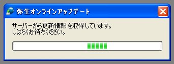 Windows XP Professional 1