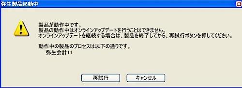 Windows XP Professional-2.jpg