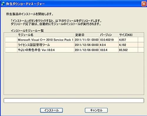 Windows XP Professional-3.jpg