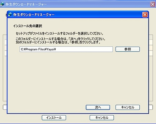 Windows XP Professional-4.jpg