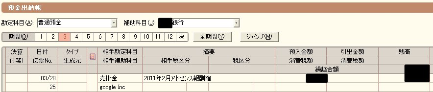Windows XP Professional 4