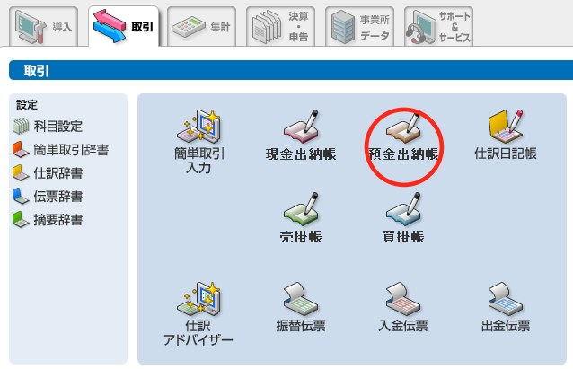 Windows XP Professional 5