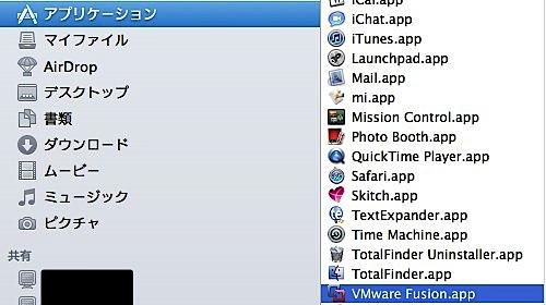 アプリケーション.jpg