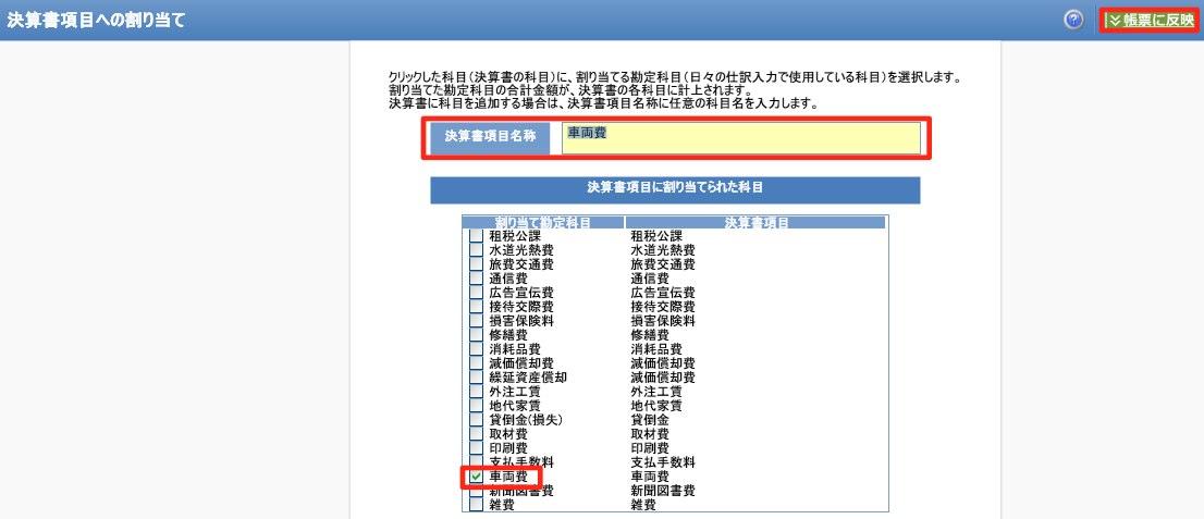 所得税確定申告モジュール 平成23年分 3