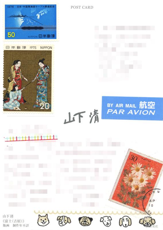 20120720 kiyoshi ura