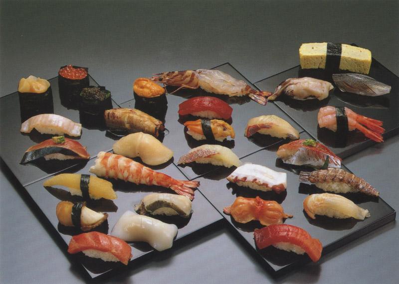 Kyotoasahi 1