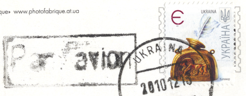 20121031 067 receive ura 1